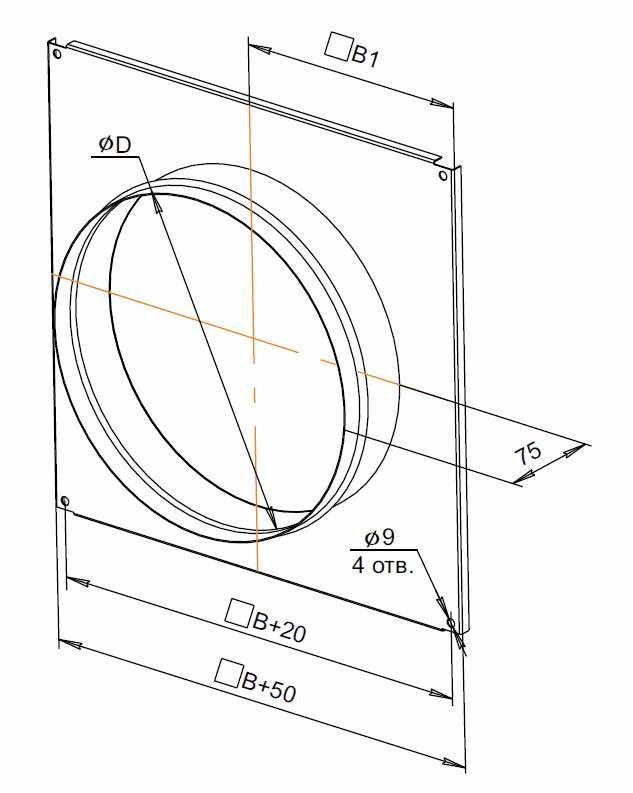 Адаптер переходной для квадратных каналов АП