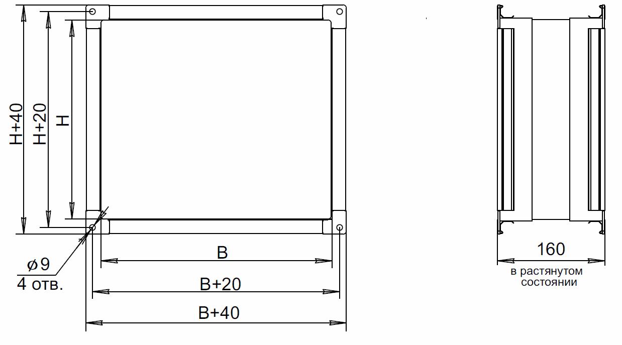 Гибкая вставка для квадратных каналов ГВП