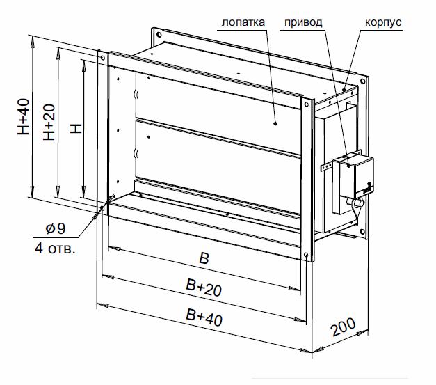 Клапан воздушный для прямоугольных каналов
