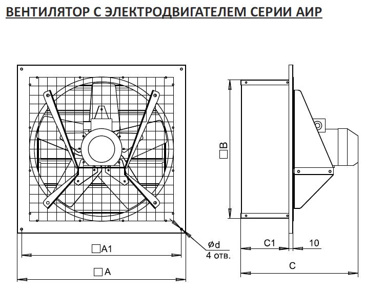 Вентиляторы осевые ВО