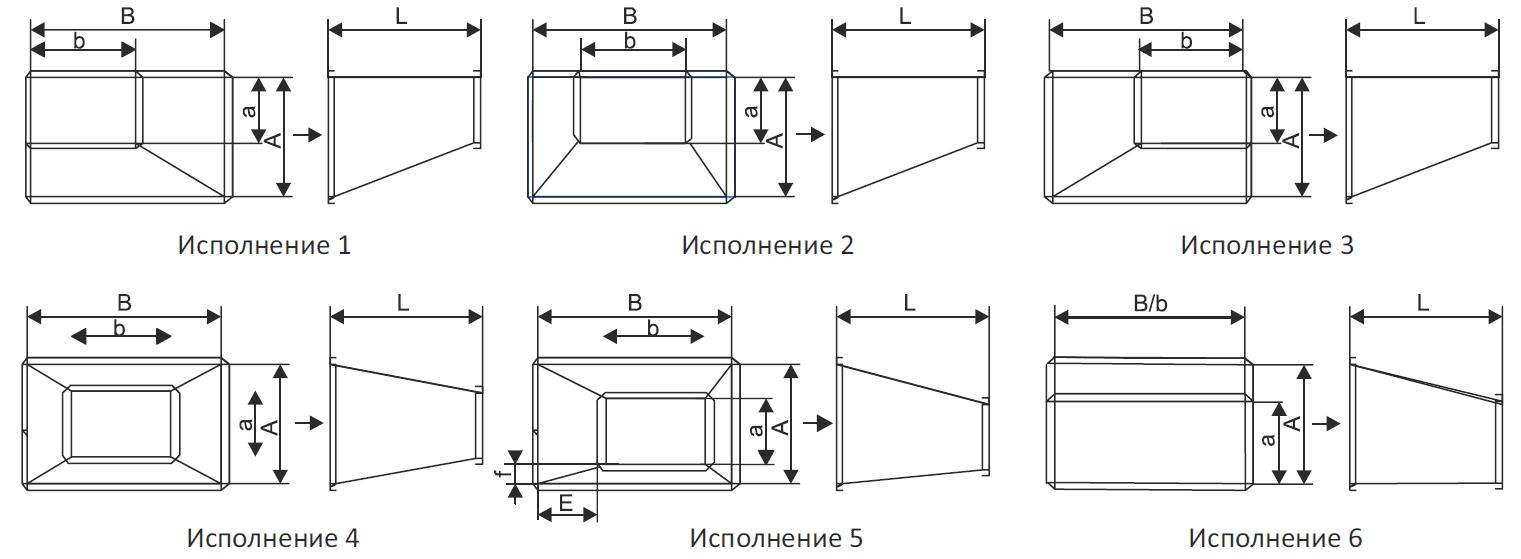 Переходы с прямоугольного сечения на прямоугольное